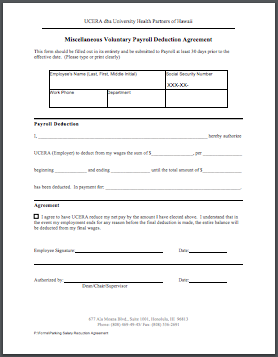 UHP Form Image