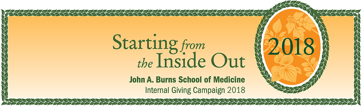 Internal Giving Campaign 2018 Web Banner