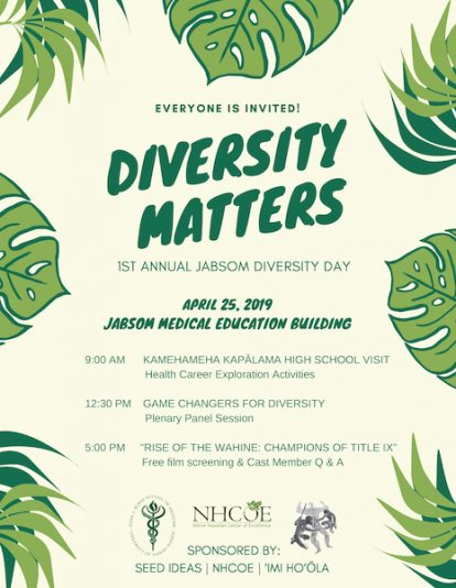 An announcement of Diversity Day