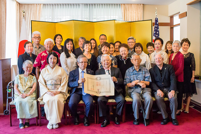 Group photo with Dr. Izutsu, family and friends at the Consulate