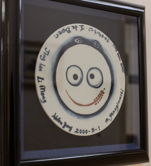 """Life begins with the egg and the sperm, which look like a face smiling,"" said Yana. ""So we should all be happy all the time."" This picture hangs in Yana's IBR."