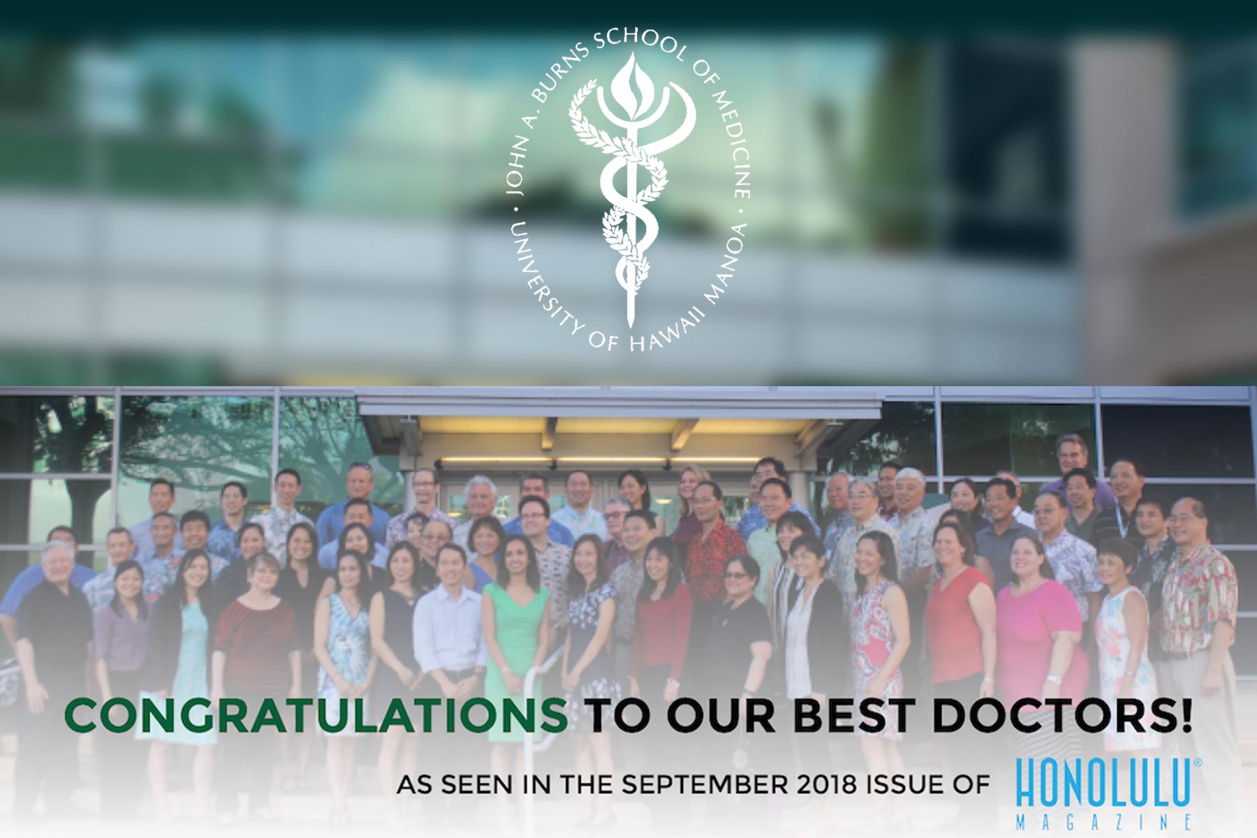 Top Docs 2018 a group photo