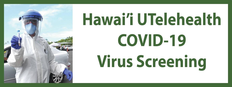 HiUTelehealth-VScreen